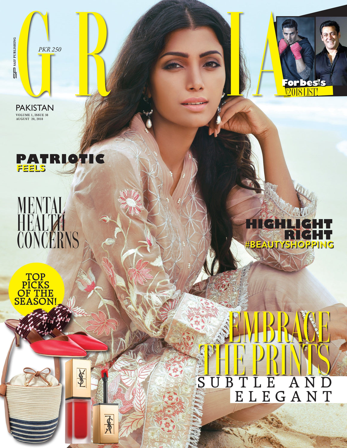 Grazia Pakistan August 20th Issue 2018