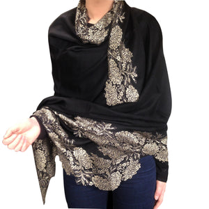 Amishi - Black & Gold Lillia Lace