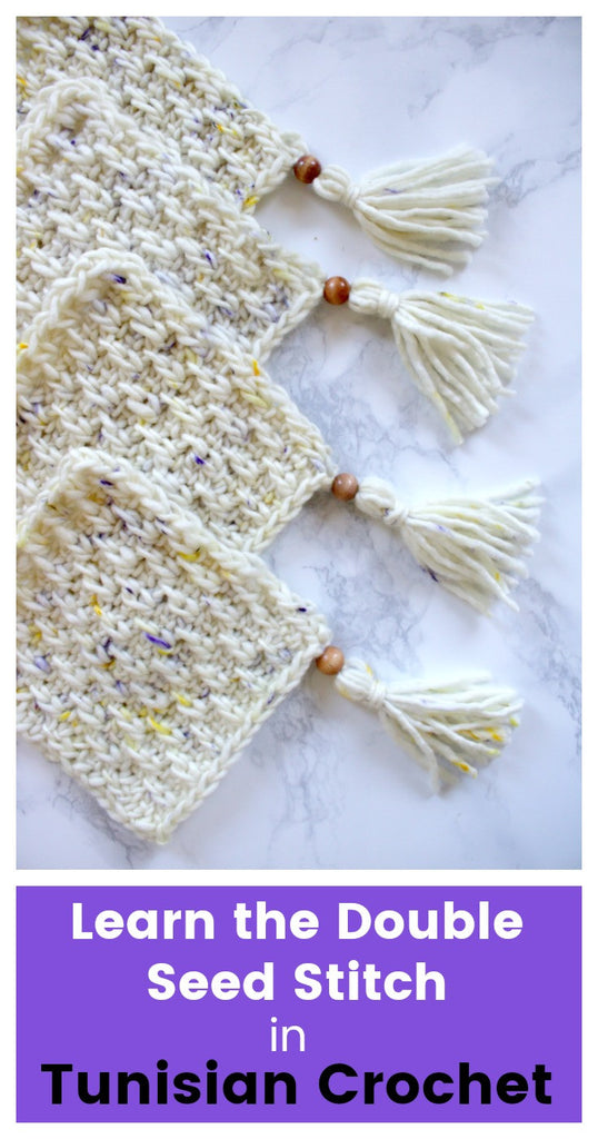 Learn the Double Seed Stitch in Tunisian Crochet