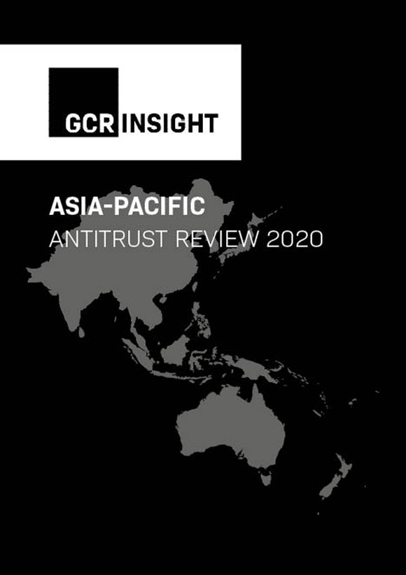 Asia-Pacific Antitrust Review 2020
