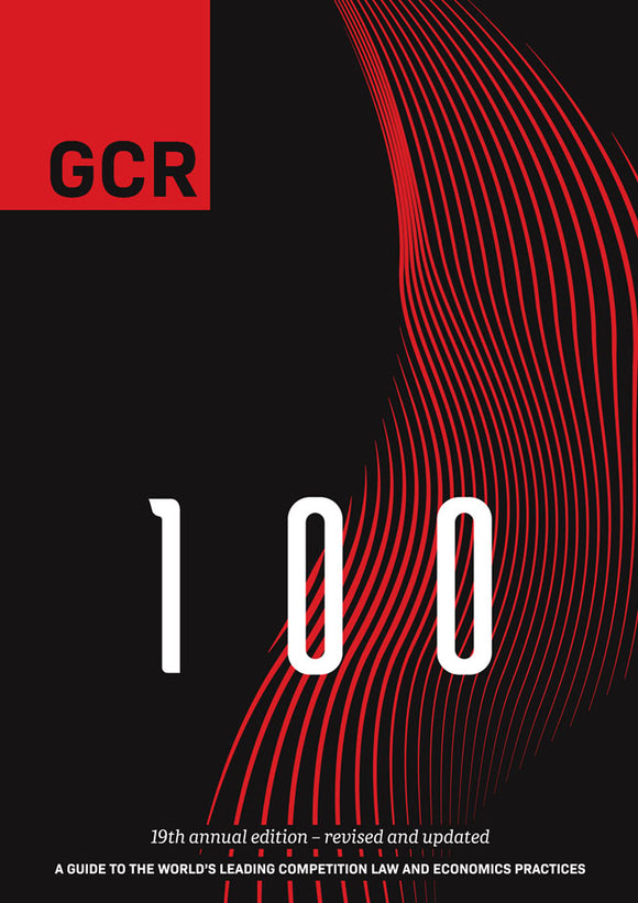 GCR 100 - 19th edition