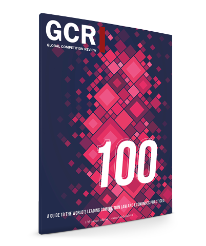 GCR 100 - 17th edition (Print Copy)