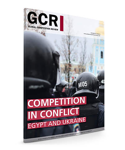 GCR Volume 19 - Issue 8