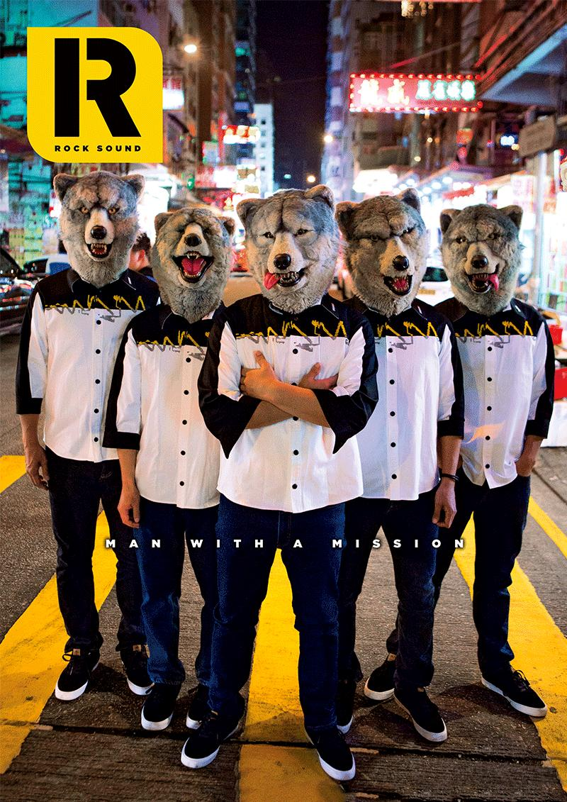 Rock Sound Issue 249.2 - Man With A Mission - Rock Sound Shop