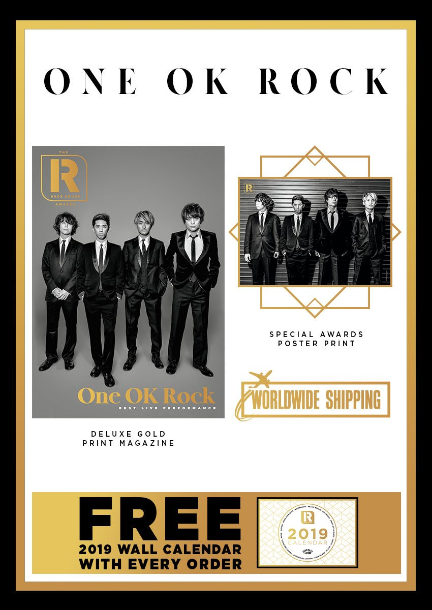 Rock Sound Awards 247.4 - One OK Rock - Rock Sound Shop