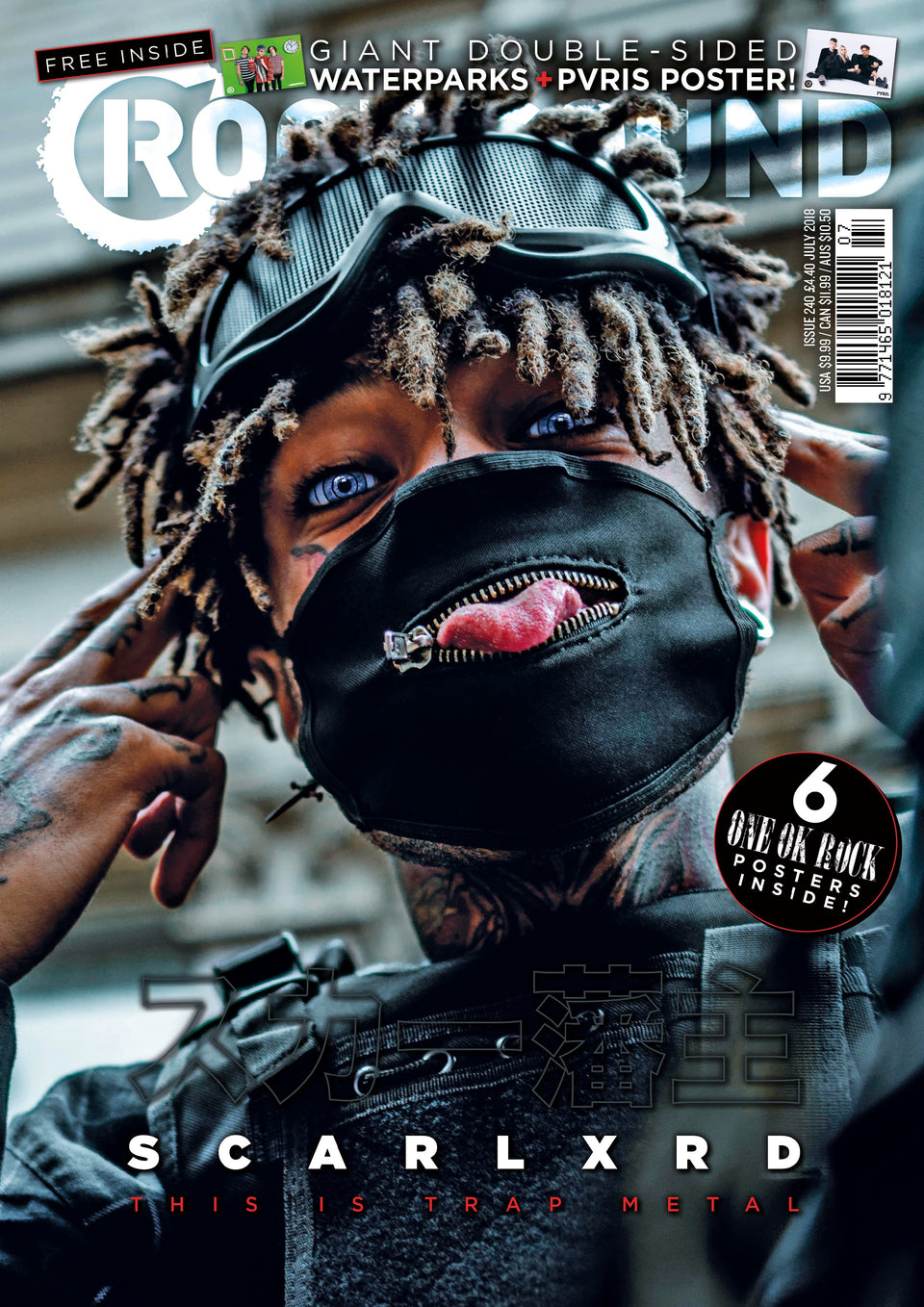 Rock Sound Issue 240.1 - Scarlxrd