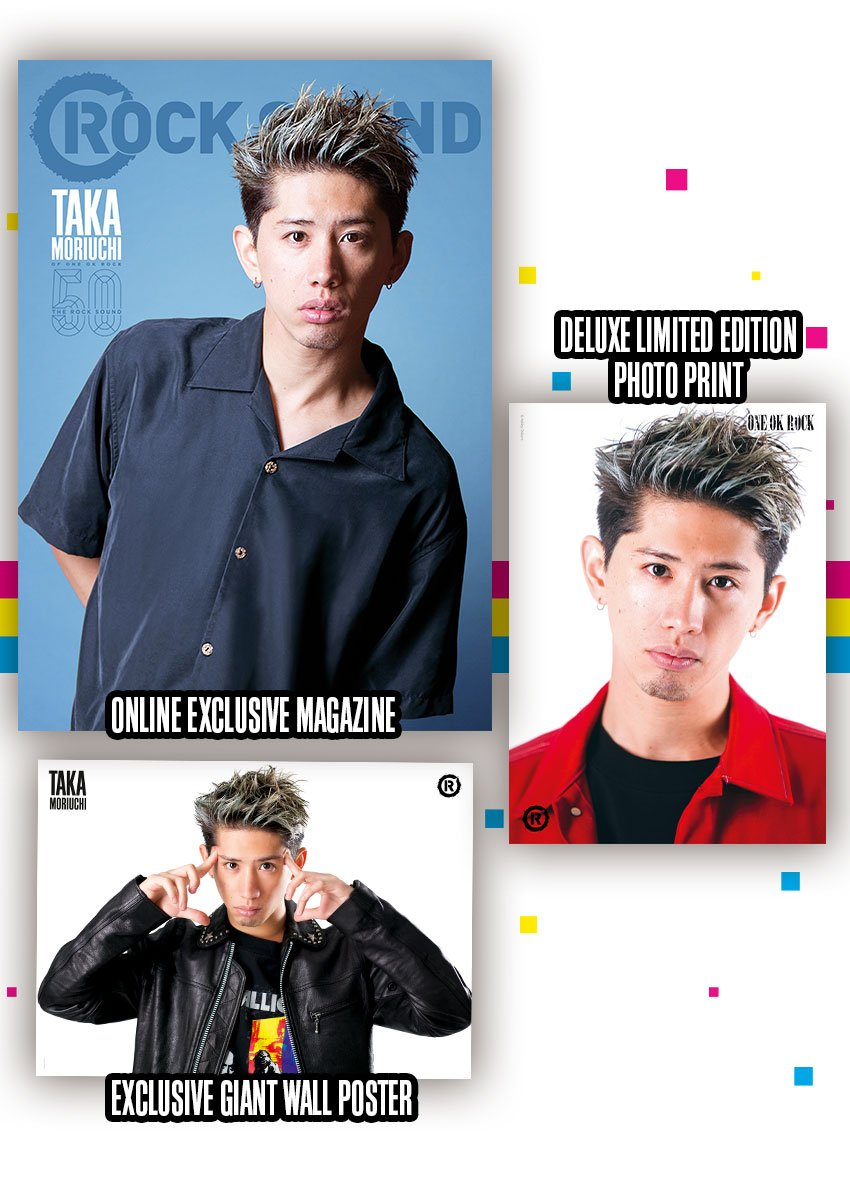 Rock Sound Issue 241.3 - Taka Magazine + Red Poster Print