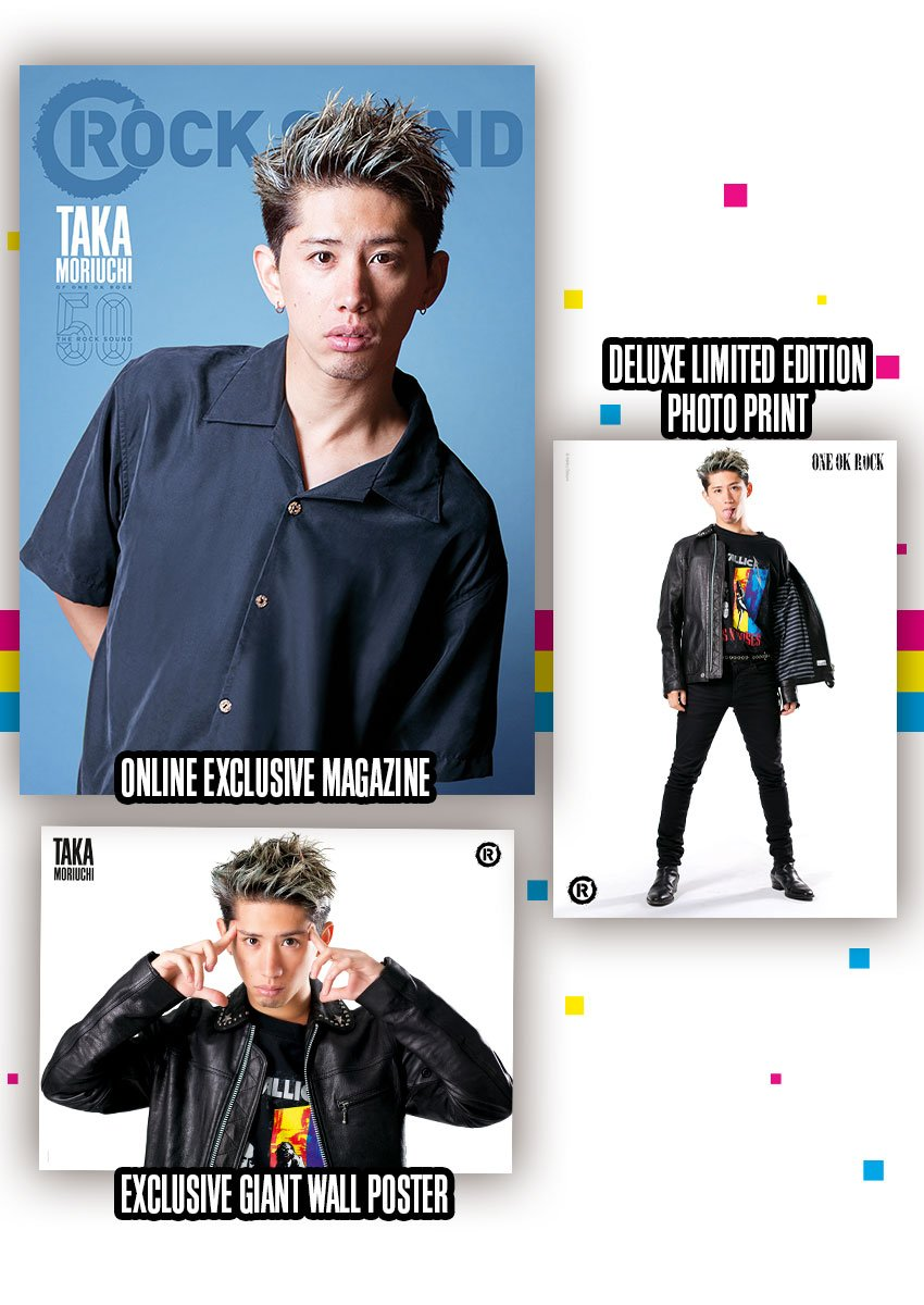 Rock Sound Issue 241.7 - Taka Magazine + Poster Print