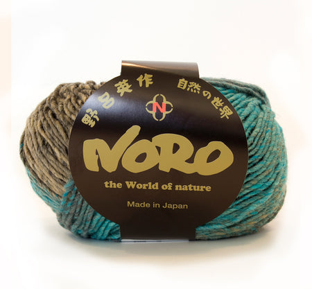 Noro Shiro Yarn | Fly in the Fibre | Creston BC