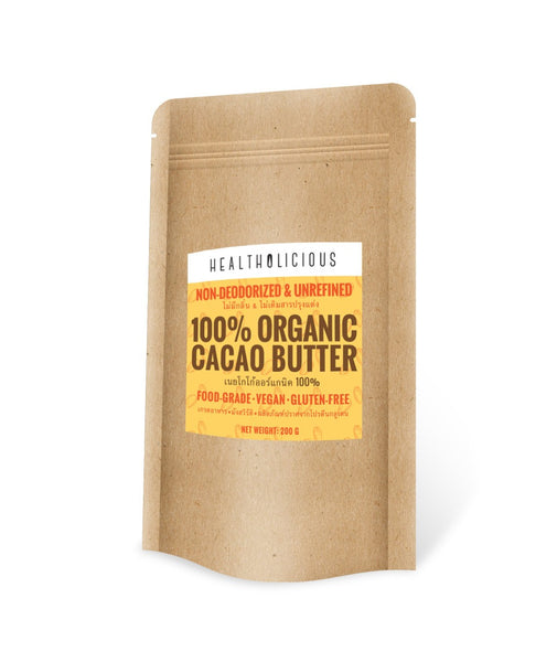 Organic natural cacao butter (Tanzania) 200g - Healtholicious One-Stop Biohacking Health Shop