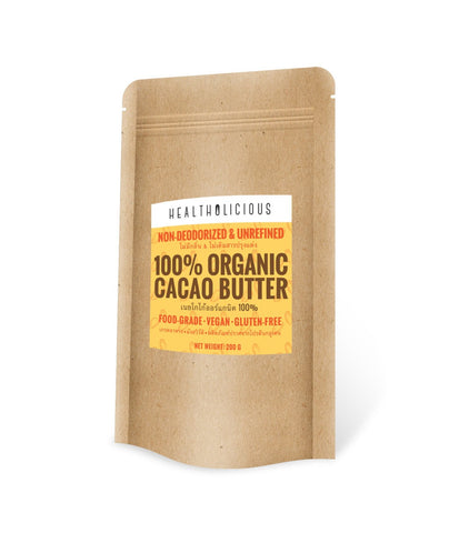 Image of Certified organic natural Criollo cacao butter (Peru) 200g - Healtholicious One-Stop Biohacking Health Shop