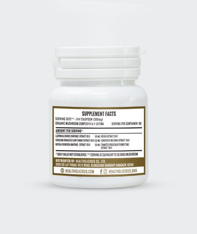 Mushroom Extract - Certified Organic : ENERGY / IMMUNE / ULTIMA - Healtholicious One-Stop Biohacking Health Shop