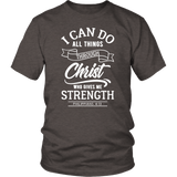 Philippians 4:13 Tee Shirts- White Font (8 Colors) - The Shoppers Outlet
