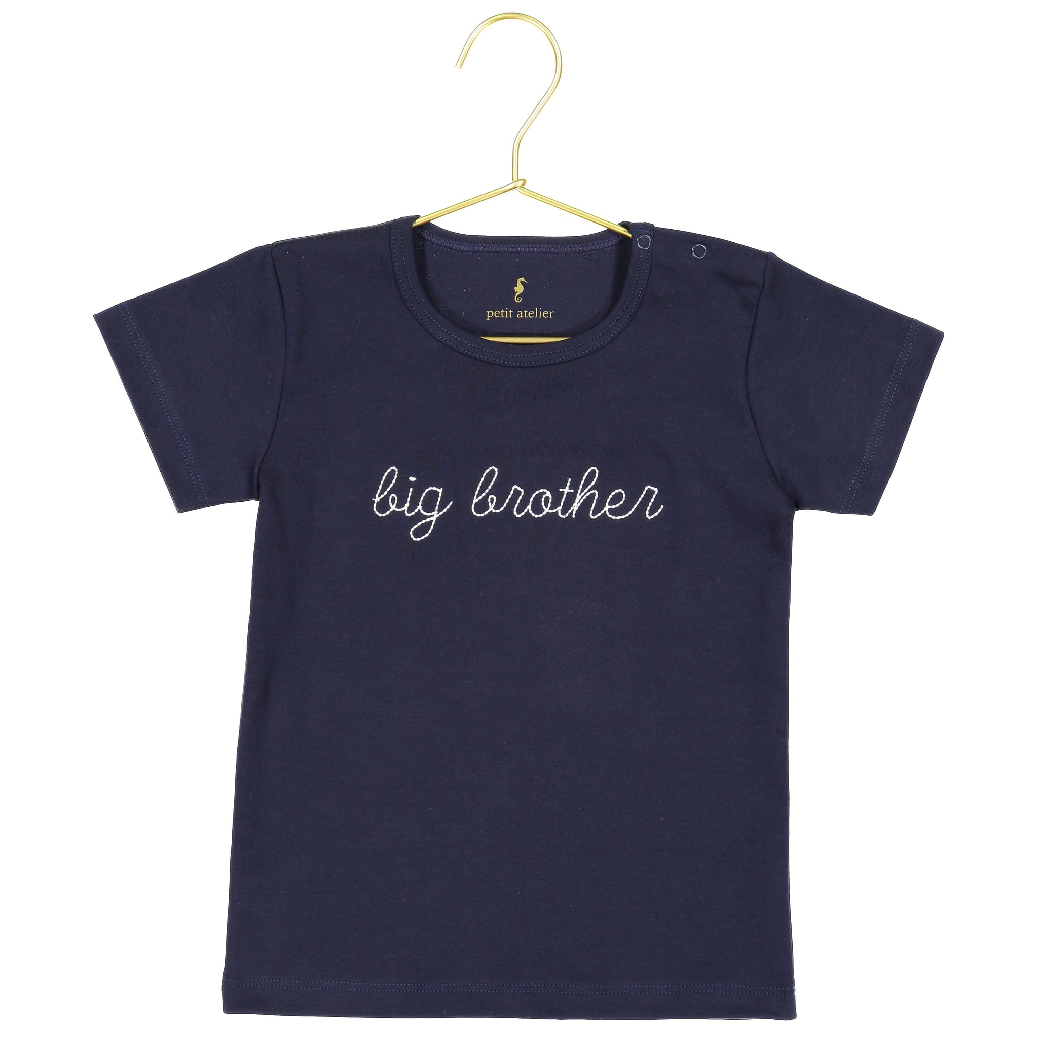 Big Brother Pima Cotton Navy Shirt