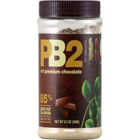 Bell Plantation Powdered Peanut Butter PB2 Jar 15 svg - Nutrition Pit Supplement Store