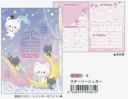 Starry Sugar Notebook - Papercute