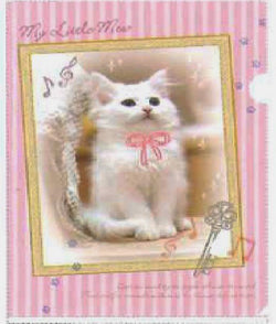 SAN-X Fancy Cat Folder - Papercute