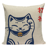 Blue Lucky Cat Pillow Cover JP29