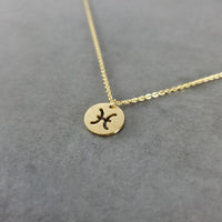 Pisces Circle Tag Gold Necklace