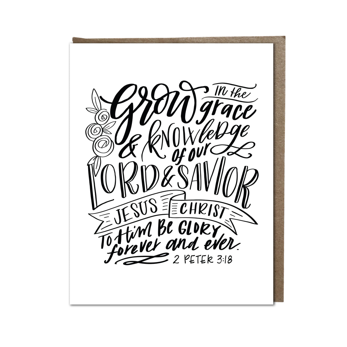 """Grow in Grace"" card"