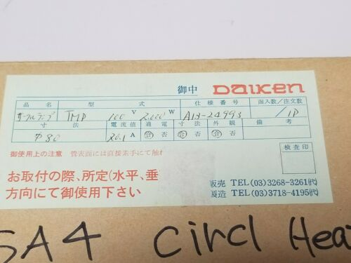 New Daiken Glass Heater Element 100V 2000W