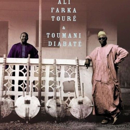 Ali Farka Touré & Toumani Diabaté - Ali And Toumani Album Cover