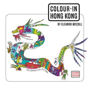 Colour-in Hong Kong
