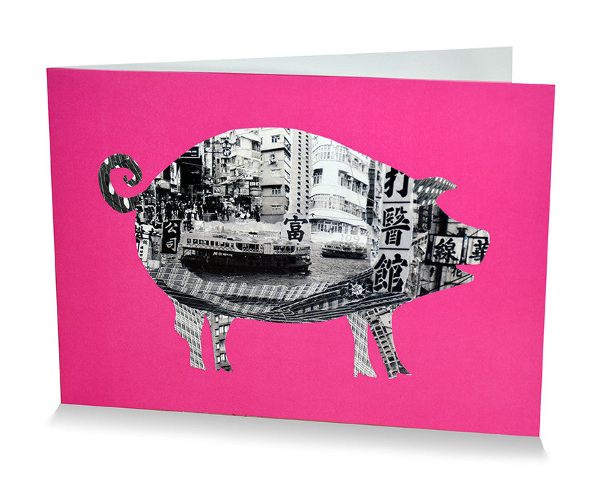 Card: Pig In Hong Kong