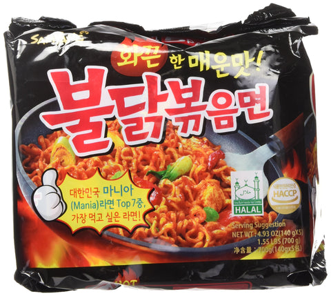 Samyang Dried Noodle Buldak Bag Noodles,140g (Pack of 5)