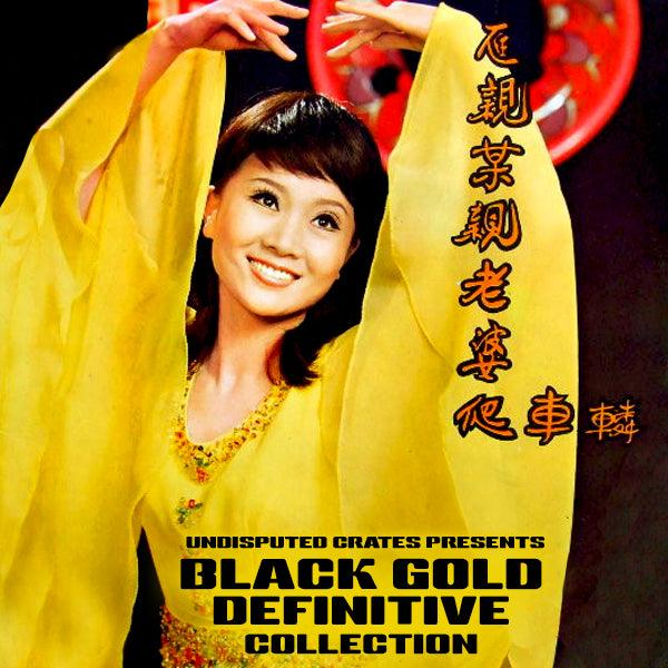 Black Gold Definitive Collection