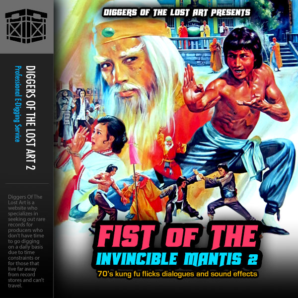 Fist Of The Invincible Mantis 2 - Boom Bap Labs
