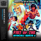 Fist of The Invincible Mantis 2