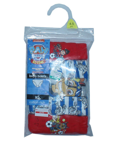 Paw Patrol Boy 5 in 1 Pants