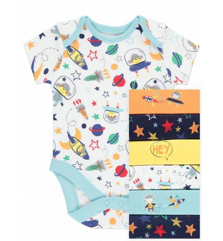 George Space Monkey 7 Pack Assorted Bodysuits