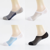Image of Men's Invisible Ankle Cotton Compression Socks
