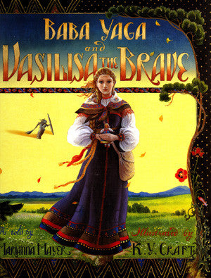 Baba Yaga and Vasillisa the Brave: A Russian Cinderella Story by Marianna Mayer, K. Y. Craft