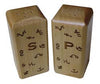 Salt and Pepper Set - 2 Piece (Multiple Engraving Options)