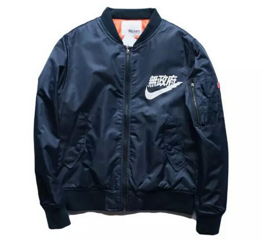 Blue Bomber Jackets