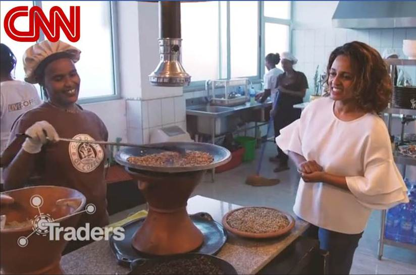 CNN MONEY Spotlights Garden of Coffee