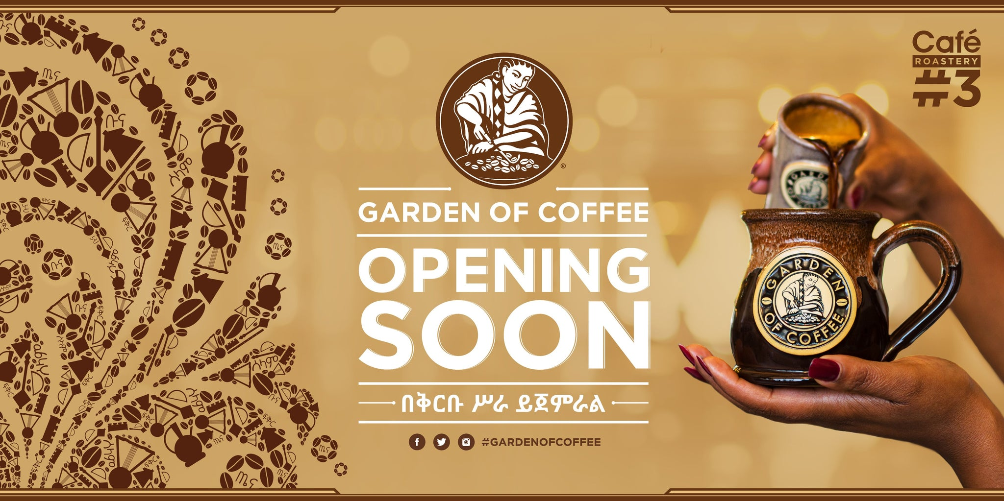 Opening Soon Garden of Coffee Bloom Tower