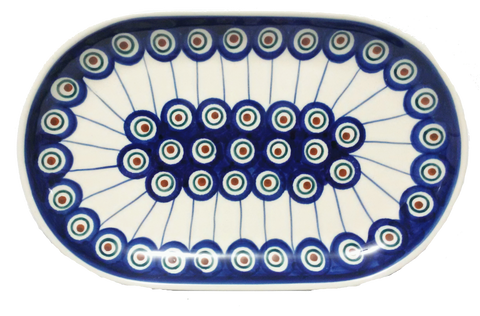 23cm Oval Platter in Peacock pattern