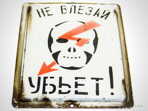 RUSSIAN/USSR-DEATH SKULL-HIGH VOLTAGE' Sign - RARE-T