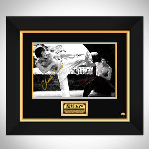 Way Of The Dragon Chuck Norris & Bruce Lee Photo Limited Signature Edition Studio Licensed Custom Frame