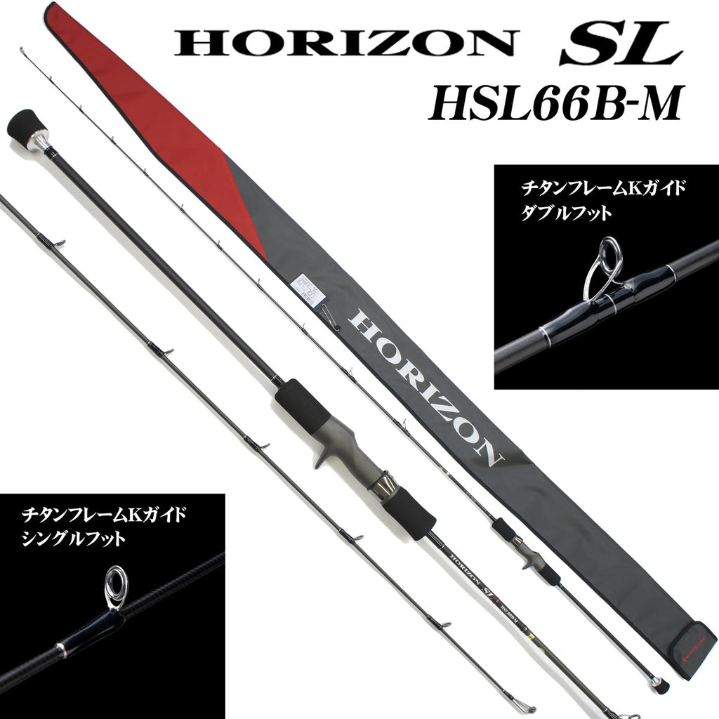 HSL66BH - Tenryu Horizon SL Light Jigging Game - Heavy