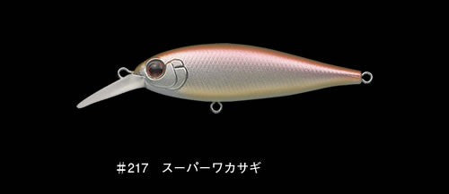 BSHAD217 - Ever Green Bank Shad 5.8cm #217