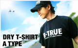 Ever Green B True Type A Dry Shirt - Medium Black