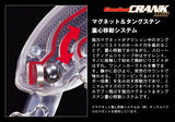 CCMRN602 - Ever Green Combat Crank MR 4.4cm #N602