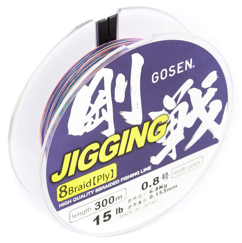 GOSEN Jigging Braid 8 ply PE 0.8 300m