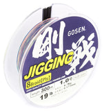 GOSEN Jigging Braid 8 ply PE 1.0 300m