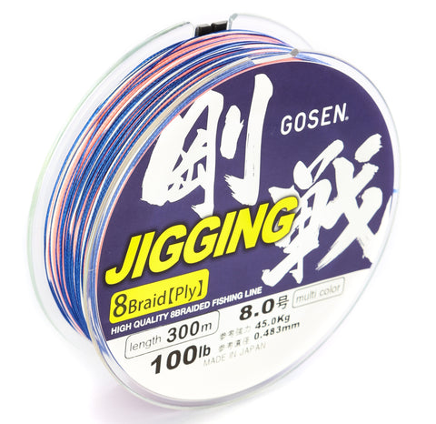 GOSEN Jigging Braid 8 ply PE 8.0 300m